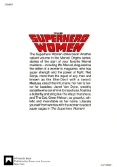 The Superhero Women back cover
