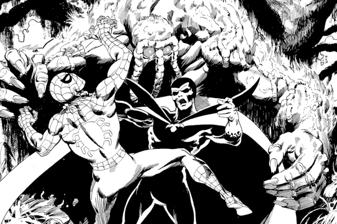 Marvel Team-Up Portfolio Set One, banner