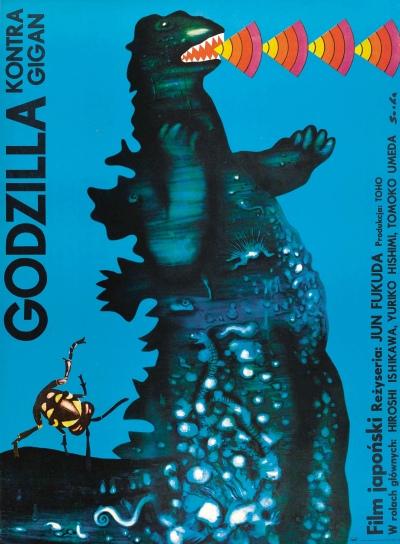 Godzilla vs Gigan Polish film poster (1977)
