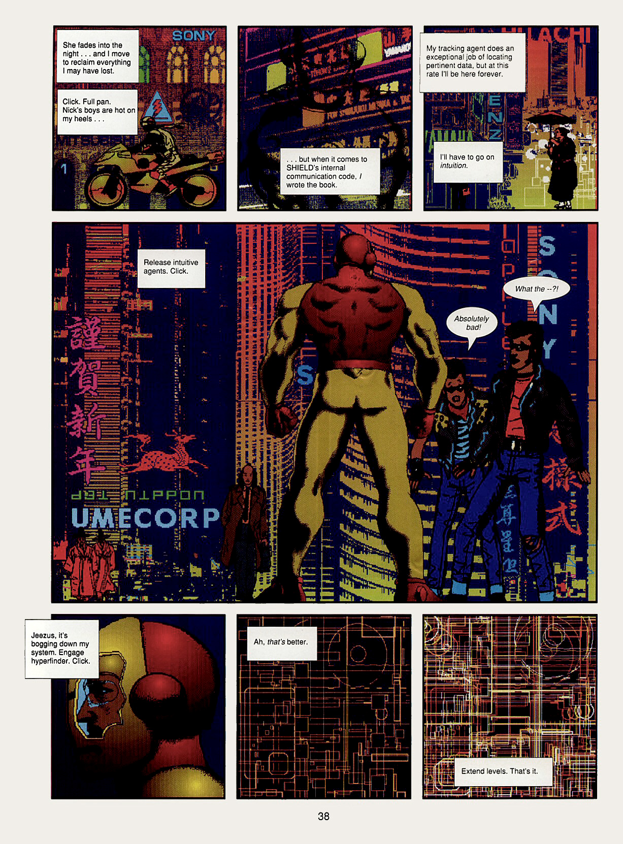 Used Apple Computers >> Iron Man: Crash graphic novel (1988) | 'TAIN'T THE MEAT ...
